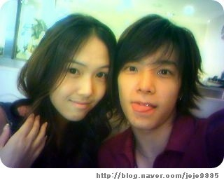 yoonhae dating 2013 FP mycket dating